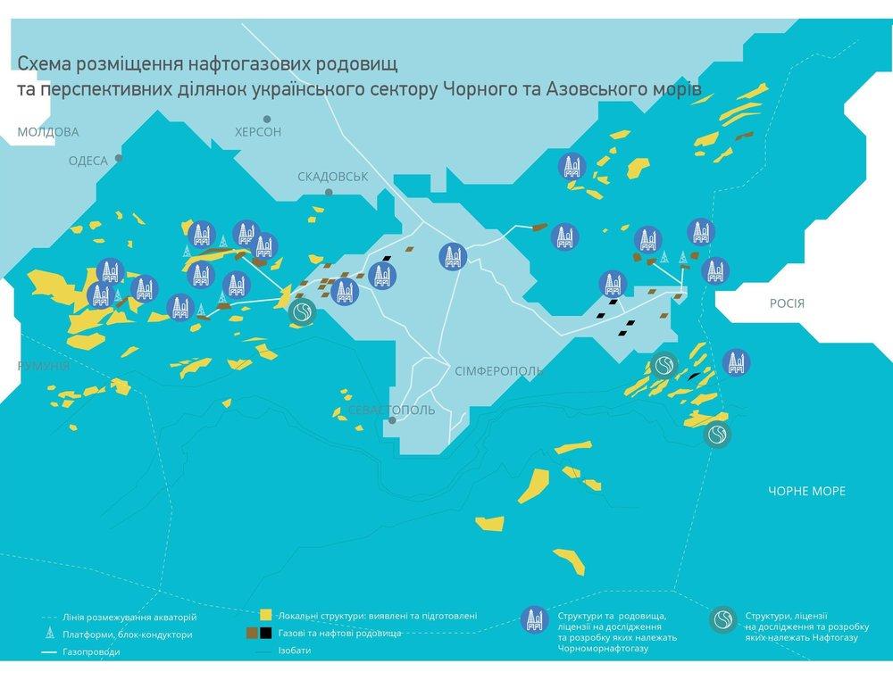 Нафтогазові родовища Чорного та Азовського морів